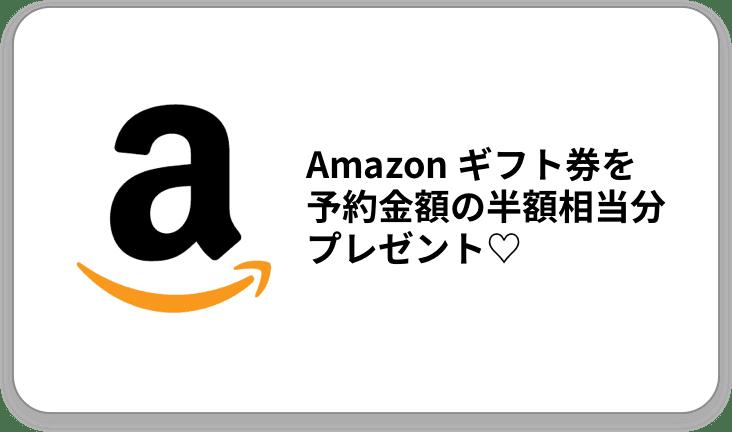 https://hairlie.jp/cms/group4_3x_7f7e5f25b7.png