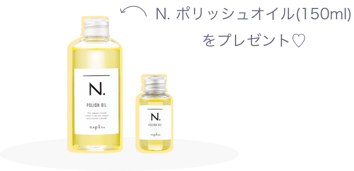https://hairlie.jp/cms/product.png